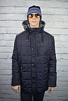 Куртка молодежная зимняя