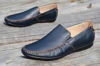 Мокасины, туфли мужские натуральная кожа темно синие легкие и удобные. Топ
