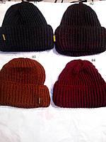 Объемная вязаная шапка 002 нал только 02 и 03