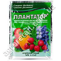 Удобрение Плантатор Дозревание плодов 5.15.45 25 г