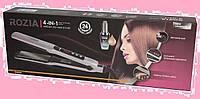 Утюжок для волос (стайлер) - для укладки волос 4 в 1 с кератином, фото 1