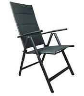 Садовое кресло алюминиевое FURNIDE 1492