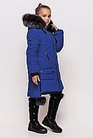 Пальто детское зимнее на девочку Лаура размеры 128- 158 Синее