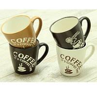 Кружка Время кофе