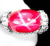 """Яркий перстень """"Глаз пантеры """" с рубинами , размер 16,4 от студии LadyStyle.Biz, фото 1"""