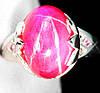 """Симпатичное колечко """"Любава """" с звездчатым рубином , размер 17 от студии LadyStyle.Biz"""