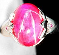 """Симпатичное колечко """"Любава """" с звездчатым рубином , размер 17 от студии LadyStyle.Biz, фото 1"""