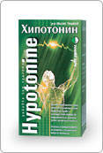 Хипотонин таблетки №120, 500 мг.