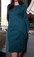 ПП Украина Нарядное платье большого размера Ирма от 54 до 60размера