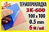 Термопрокладка 3K600 R10 0.5мм 100x100 6W красная термоинтерфейс для ноутбука