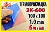 Термопрокладка 3K600 R20 1.0мм 100x100 6W красная термоинтерфейс для ноутбука