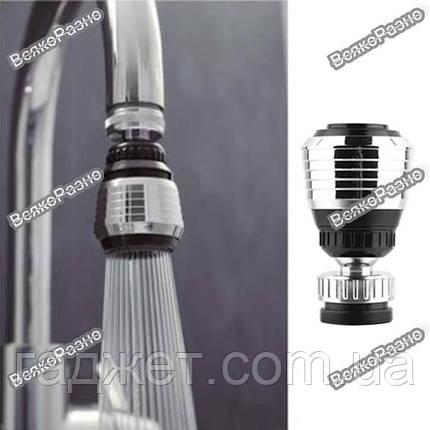 Водосберегающая насадка на кран (Аэратор для смесителя), фото 2