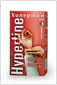 Хипертин таблетки №120, 500 мг.