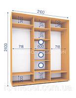 Шкафы купе (2400/2100/600), 3 двери, фото 1