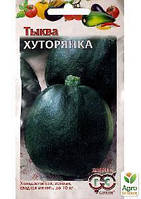 "Тыква ""Хуторянка"" ТМ ""Гавриш"" 2г"