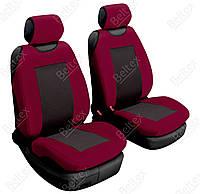 Чехлы на передние сиденья Beltex Comfort с подголовниками / цвет:гранат