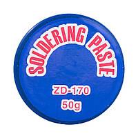 Флюс для пайки ZD-170 (канифоль) 50g