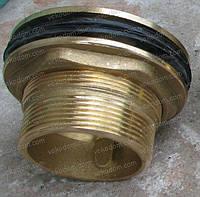 Отвод из бака (штуцер) латунь, 2 дюйма
