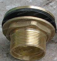 Отвод из бака (штуцер) латунь,1½ дюйма