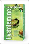 Цистофемин таблетки № 120, 500 мг.