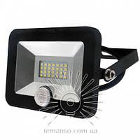 Прожектор LED 10w 6500K IP65 800LM LEMANSO со встроенным датчиком чёрн описание, отзывы, характеристики
