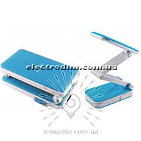 Базука Lemanso 5W 192LM 230V синяя / LMF27 описание, отзывы, характеристики