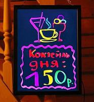 Led доска 50х70, купит лед доску и маркеры в украине, световая панель, доски, led панель Led доска,