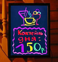 Led доска 30х40, лед доску для рисования в украине, лед доска для рисования, Led лед панели панель доска доски