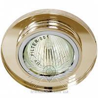 Спот Lemanso ST150 чайный-хром GU5.3 описание, отзывы, характеристики
