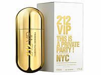 Женская парфюмированная вода Carolina Herrera 212 VIP + 5 мл в подарок
