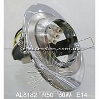 Спот Lemanso AL8182 титан - хром R50 / овал  108 описание, отзывы, характеристики