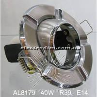 Спот Lemanso AL8179 титан - хром R39  /098 описание, отзывы, характеристики