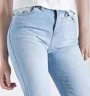 Купить женские джинсы с высокой посадкой недорого.