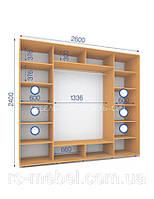 Шкафы купе (2400/2600/600), 3 двери