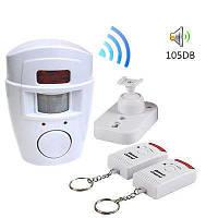 Sensor alarm 105 с 2мя брелками, купить сигнализацию с датчиком движения, сенсор аларм
