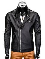 Мужская черная  байкерсая куртка косуха
