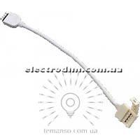 Соединитель для светодиодной ленты RGB Lemanso 5050 15 см / LM814
