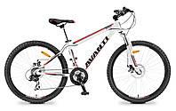 Велосипед горный со скоростиями Avanti Accord 26
