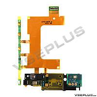 Шлейф Sony C5502 Xperia ZR / C5503 Xperia ZR, с кнопками регулировки громкости, с кнопкой включения