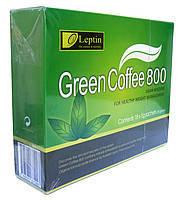 Зеленый кофе для похудения Green Coffee Original 800