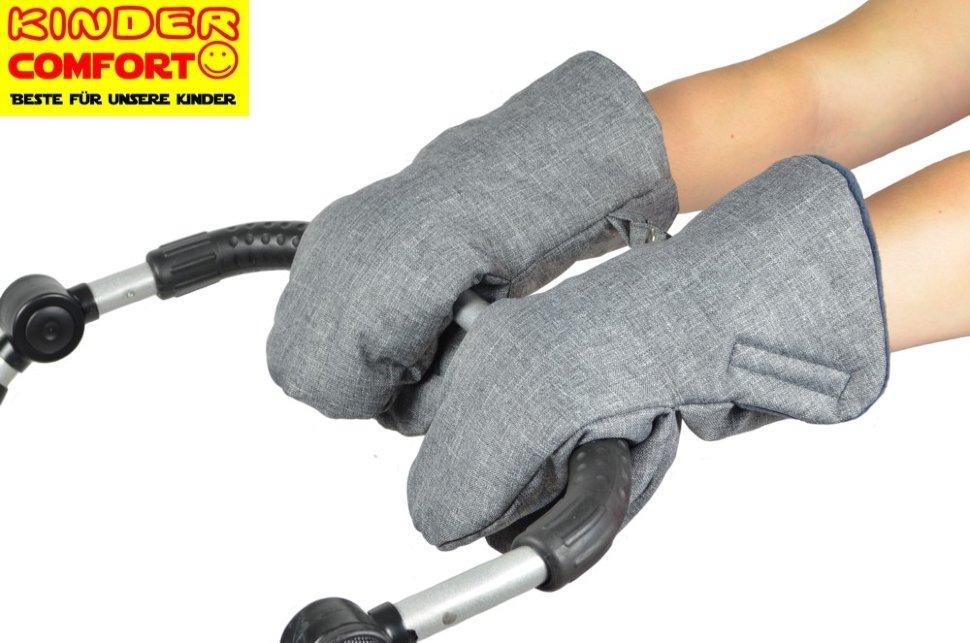 Муфта-рукавички для коляски и санок, Kinder Comfort