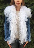Джинсовая женская куртка с белым мехом ламы