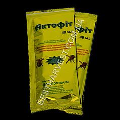 Биоинсектицид «Актофит» 40 мл. оригинал