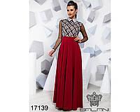 Вечернее платье в пол - 17139(б-ни)