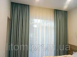 Комплект штор для дома: штора - 2 шт, тюль - 1 шт, карниз на две дорожки