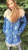 Джинсовая длинная куртка с мехом ламы цвет карамель