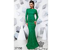 Стильное платье в пол - 171509(б-ни), фото 1