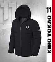 Зимняя куртка мужская из Японии Киро Токао - 1706 черная