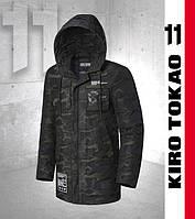 Японская мужская зимняя камуфляжная куртка Kiro Tokao - 1710 хаки