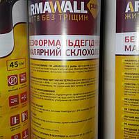 Безформальдегидный малярный стеклохолст Armawall pure 45-20
